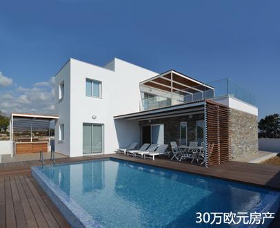 塞浦路斯投资项目